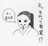 Kenkaku01