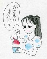 Hyakumanen01_2