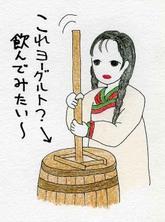 Shiroiuma01