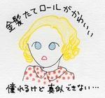 Goodwoman01_1