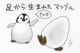 Happyfeet01_2