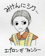 Himiko01