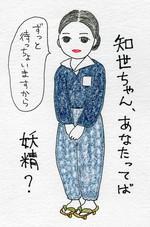 Kamiya001