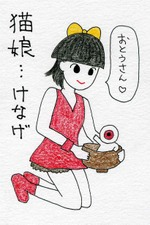 Kitaro01_1