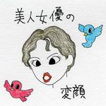 Matsuko01