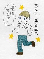 Runner01_2
