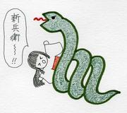 Satomi01_1